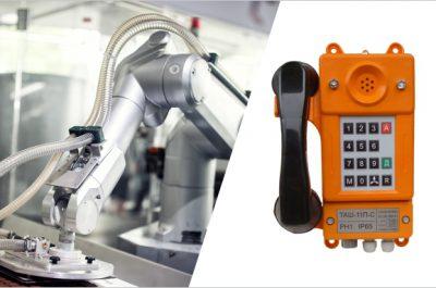 Автоматизация технологических процессов и аппараты ТАШи